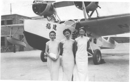 Three Chinese beauties and the Douglas Dolphin, October 1934