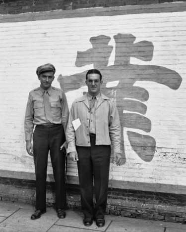 CNAC mechanics Bill Sanford and Fred Pittenger, 1947 or '48