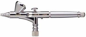Iwata Custom Micron CM-B