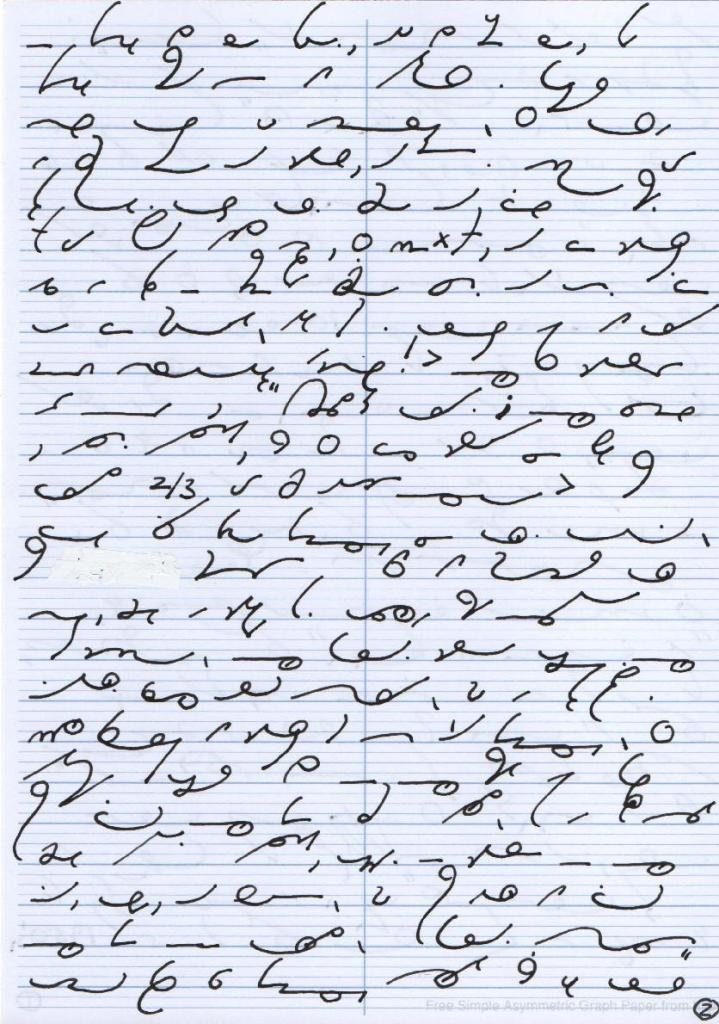 Page 2 of a letter of Gregg Shorthand Simplified.