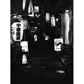 daido-moriyama-daido-tokyo-editions-limitees