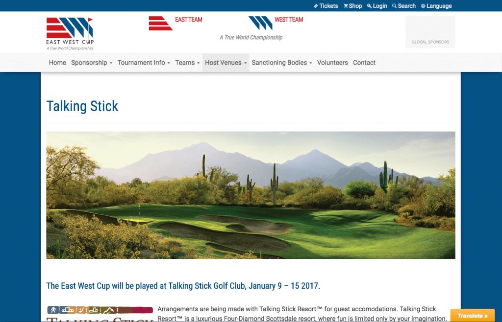 East West Golf Tournament Site