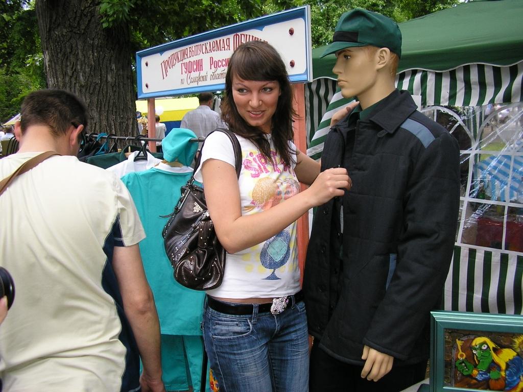 продукция, выпускаемая в зонах Самарской области