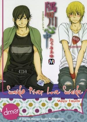 {Taumi Mayu} Sumida River Love Suicide [3.5]