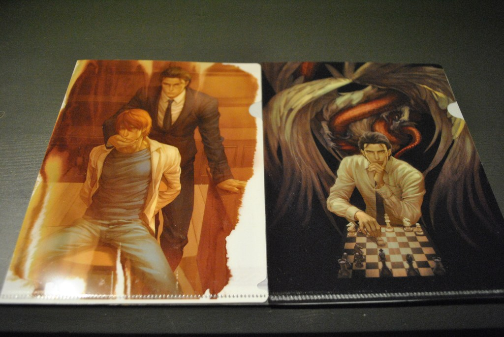 Guilt Pleasure--In These Words SWAG Mini Clearfiles