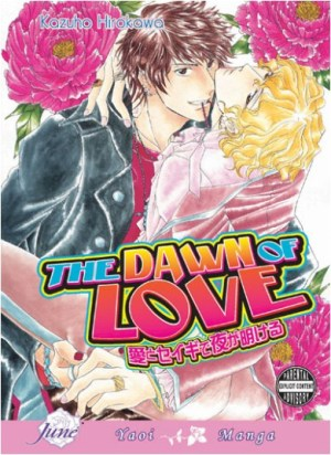 {Hirokawa Kazuho} The Dawn of Love