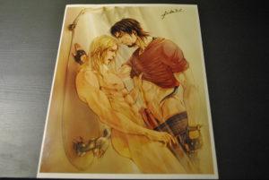 Itoshi & Lehanan Aida--Orochi no Kishi-10