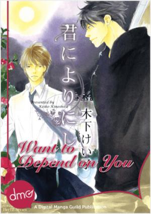 {Kinoshita Keiko} Want to Depend on You [3.1]