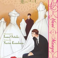 Konohara Narise & Ootake Tomo: About Love
