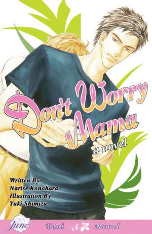 {Konohara Narise & Shimizu Yuki} Don't Worry Mama
