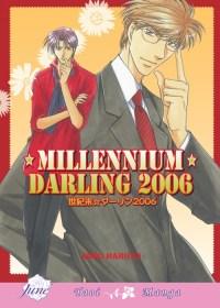 {Naruto Maki} Millennium Darling 2006 [3.3]