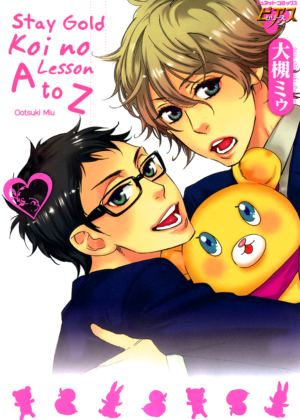 {Ootsuki Miu} Stay Gold - Koi no Lesson A to Z [x]