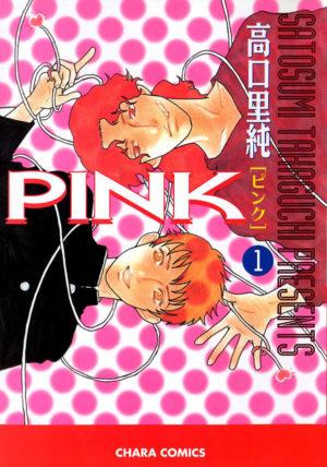 Takaguchi Satosumi--Pink V01 [4.5]