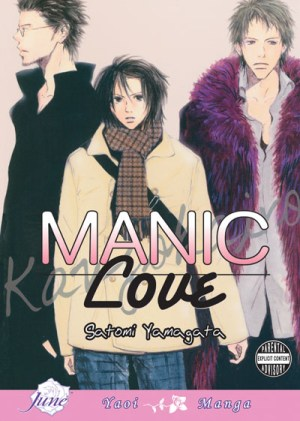 {Yamagata Satomi} Manic Love [4.0]