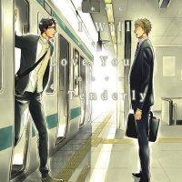 Yoneda Kou: Even So, I Will Love You Tenderly