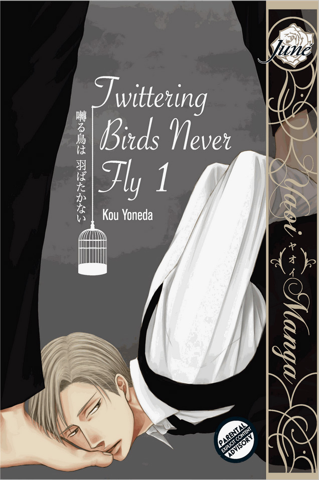 Quality Check: Twittering Birds Never Fly V01