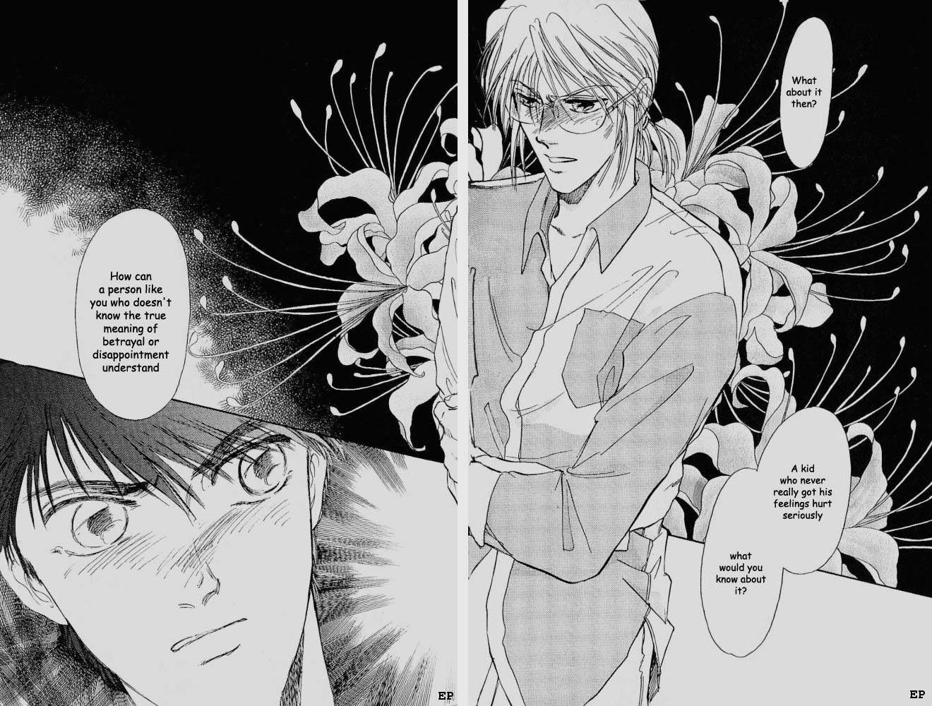 [himi] Yume no Kodomo v01 003