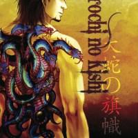 Itoshi & Lehanan Aida: Orochi no Kishi Pt.1