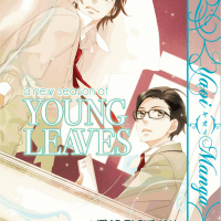 Tachibana Venio & Kitahata Akeno: A New Season of Young Leaves