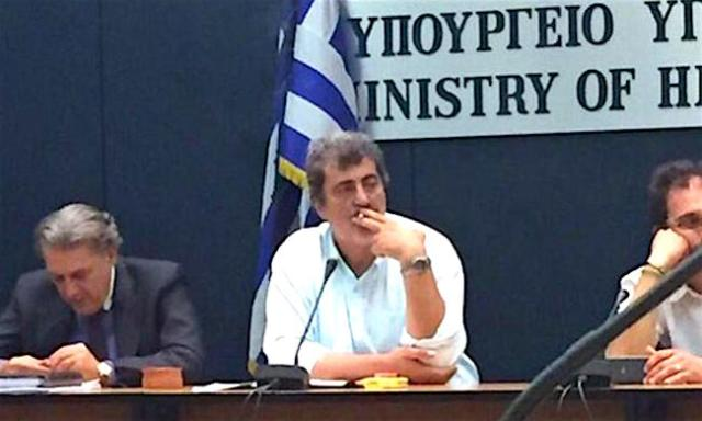 Polakis-smoked