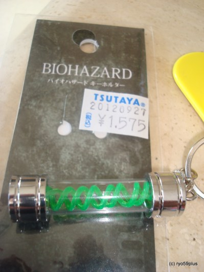 Bio Hazard key holder