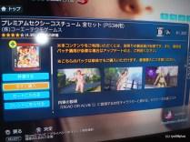 DOA5 special DLC5