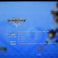 [Trophee] Platine 100:Kingdom Hearts Birth by Sleep  Hd remaster