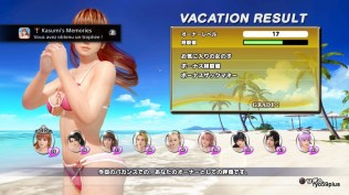 DEAD OR ALIVE Xtreme 3 Fortune_20160328221133
