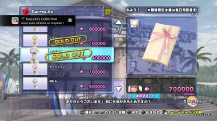 DEAD OR ALIVE Xtreme 3 Fortune_20160422214707