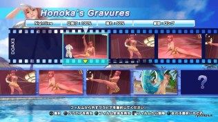 DEAD OR ALIVE Xtreme 3 Fortune_20160505153233