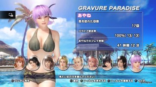 DEAD OR ALIVE Xtreme 3 Fortune_20160506232130