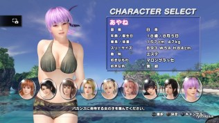 DEAD OR ALIVE Xtreme 3 Fortune_20160325161529
