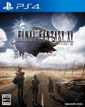 FinalFantasyXV-1
