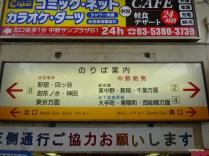 01-dsc01503