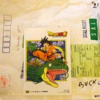 [divers]Reception du Japon:DB Super vol 2