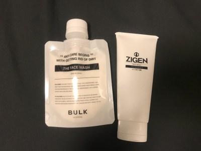 バルクオムとZIGENを比較!共に毛穴に強い洗顔料、どんな違いがある?