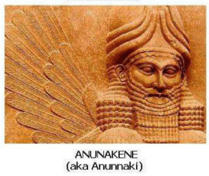 anunnaki alien race book ARB kgb