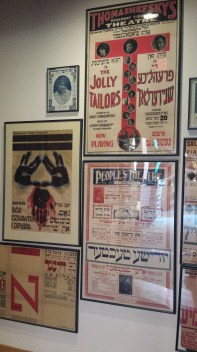 Yiddish movie posters