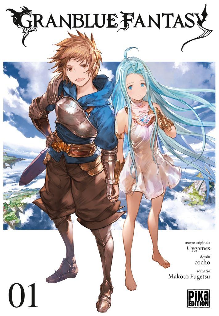 granblue fantasy cover