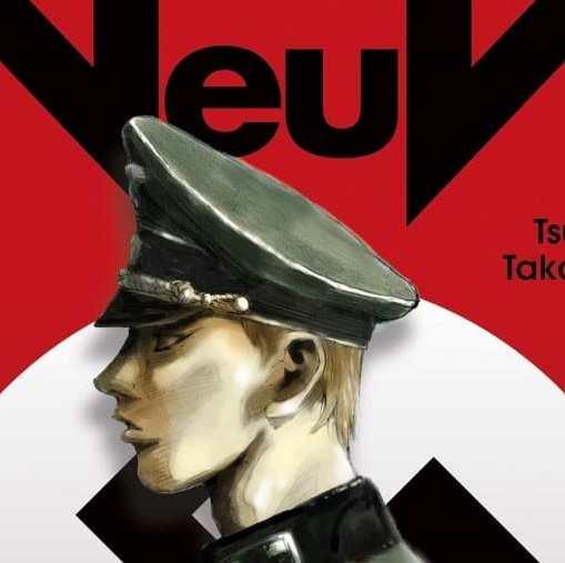 neun pika edition cover tome 1