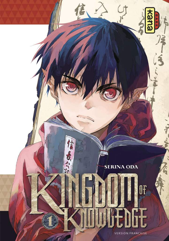 jaquette tome 1 kingdom of knowledge