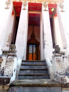 Old White Temple