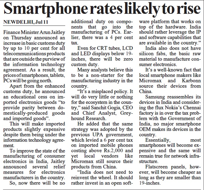Smartphone rates likely to rise