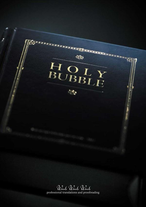 holybubble