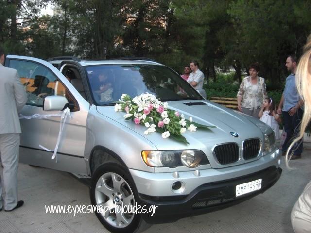 Στολισμός αυτοκινήτου γάμου τζιπ BMX X5