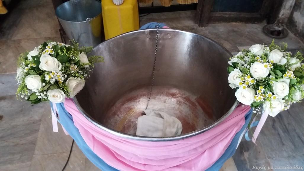 Baptism in Greece