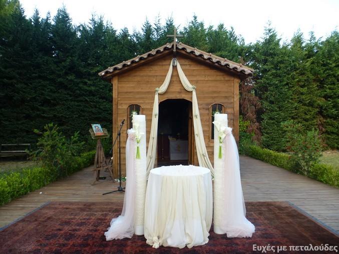 Γάμος στο κτήμα Ριβιέρα-Λαμπάδες