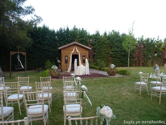 Γάμος στο κτήμα Ριβιέρα