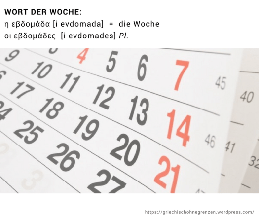woche.png
