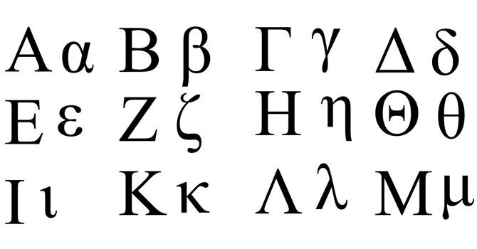 Griekse letters